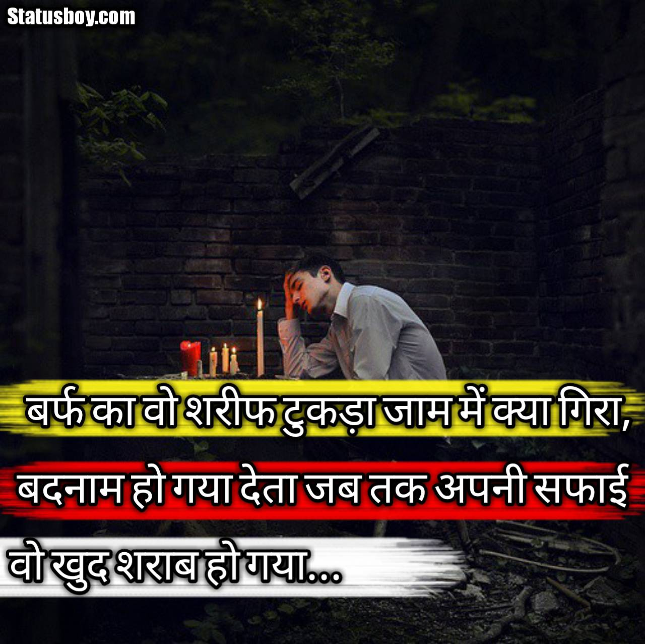 Very Sad Status For Girlfriend Hindi