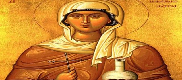 Σήμερα 22 Δεκεμβρίου τιμάται η Αγία Αναστασία η Φαρμακολύτρια