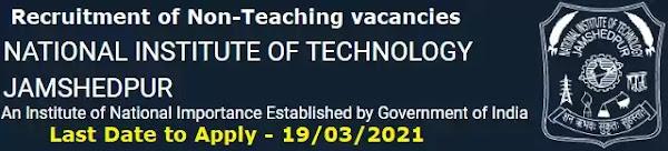 NIT Jamshedpur Non-Teaching Recruitment 20201