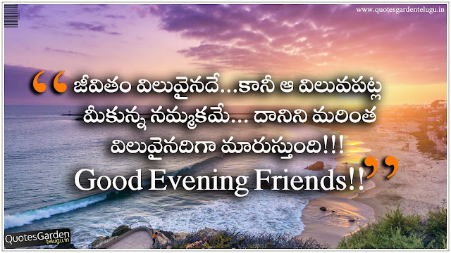 Best Good evening messages about life