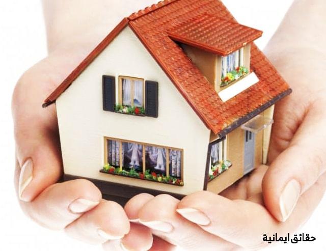 تحصين البيت والنفس والاولاد,تحصين البيت والاولاد,كيفية تحصين البيت,تحصين النفس والبيت والاولاد,دعاء لحفظ البيت من المشاكل,طريقة تحصين المنزل