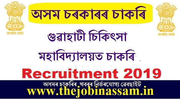 Cancer Hospital, Gauhati Medical College Recruitment 2019