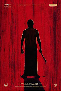 Jagame Thandhiram First Look Poster 1