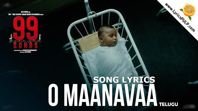 O Maanavaa Song Lyrics - 99 SONGS - Telugu
