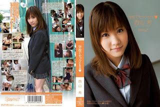 KAWD-289 Nozomi Nishiyama Sec Chu At School