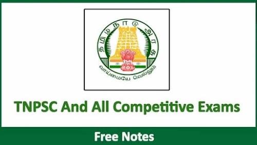 TNPSC, TNUSRB, TNFUSRC | All competitive exam Free Notes