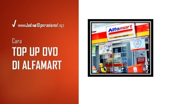 Top Up OVO di Alfamart