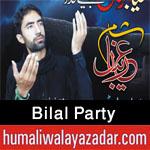 http://www.humaliwalayazadar.com/2016/10/bilal-party-nohay-2017_11.html