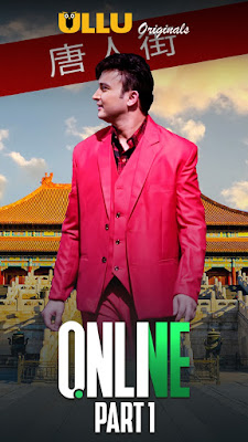 Online (Part 1) Ullu Hindi Complete WEB Series 720p x264 | 720p HEVC