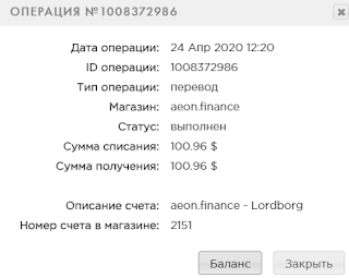 aeon.finance mmgp