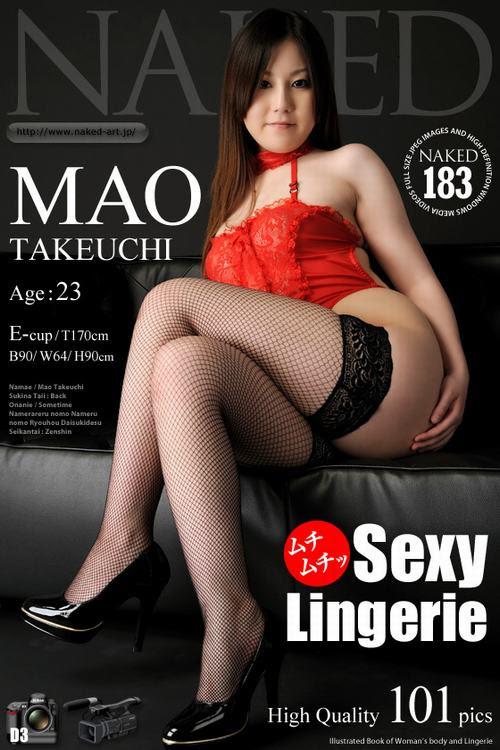 Naked-Art No.00565 Yuu Tsuruno つるのゆう - idols