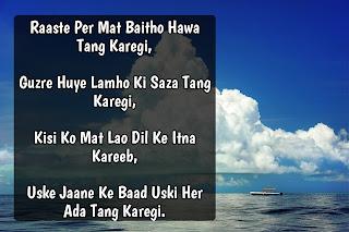 yaad shayari image download
