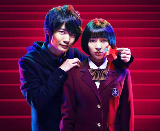 Download Drama Jepang Gakkou no Kaidan Batch Subtitle Indonesia