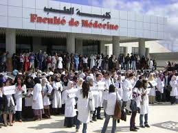 دراسة تخصص الطب في الجزائر 2020