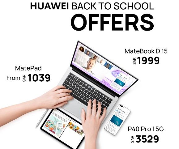 Huawei Saudi Back to School Deals