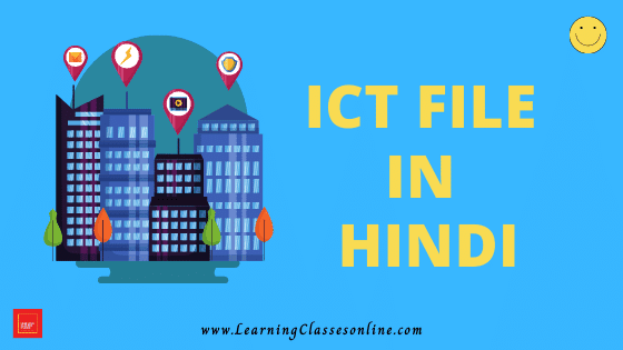 Critical Understanding of ICT in Education B.Ed 1st and 2nd Year / All Courses Practical File, Project and Assignment Notes in Hindi Medium Free Download PDF | ICT File in Hindi | Critical Understanding of ICT in Education B.Ed First and Second Year Practical File in Hindi Medium Free Download PDF | ICT Notes, Files, Assignment, Project and Text Book in Hindi