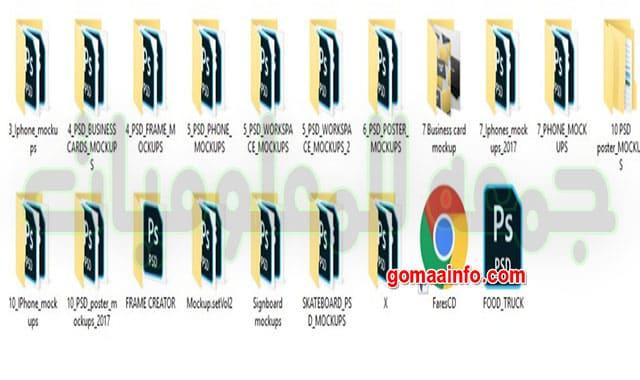 تحميل تجميعة ملفات فوتوشوب المفتوحة | CreativeMarket 169 PSD May Bundle