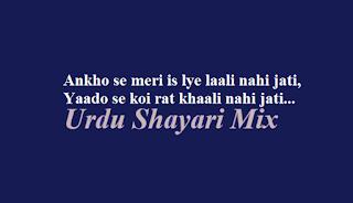 Ankho se meri   Aansu shayari   Urdu shayari