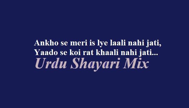 Ankho se meri | Aansu shayari | Urdu shayari