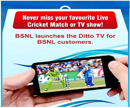 Watch Live Cricket Match and TV shows