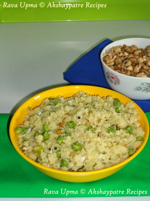 serve the rava upma with green peas