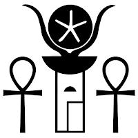 Per Het Temple of Hathoor Logogram