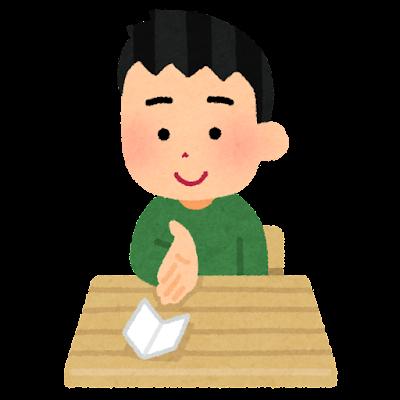 静電気で紙を飛ばす子供のイラスト
