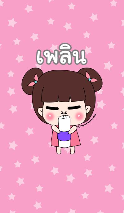 Ploen ! SaraPao Cute Girl Theme
