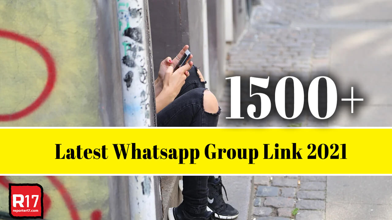 Latest Whatsapp Group Link 2021