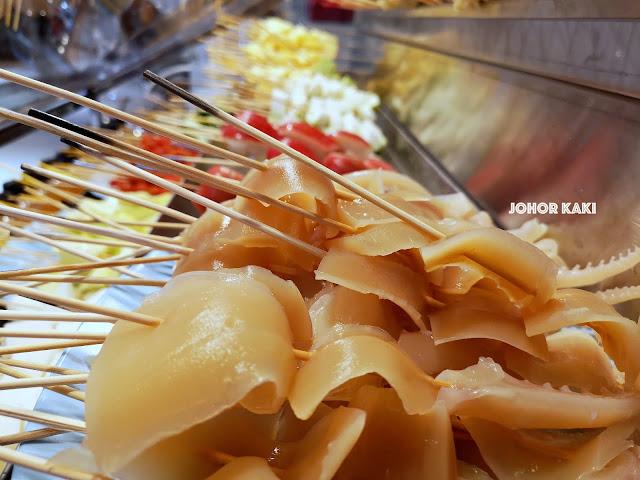 BM High School Lok Lok (Fresh Fruit Rojak)