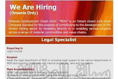 وظيفة شاغرة (الخميس 13 / 2 / 2020 )شركة تنمية معادن عمان