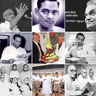 atal bihari vajpayee in hindi,atal bihari vajppayee health news