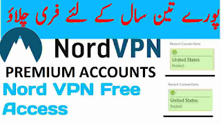 nord vpn,nord vpn free,vpn,nordvpn premium,nord vpn premium,nordvpn premium for free,free vpn,vpn premium,nord vpn premium license,nord vpn premium for free,nord vpn premium license key,nordvpn free premium account,nord vpn premium for free android,nord vpn premium license key 2019,nordvpn premium account,paid vpn free,nordvpn primium account,nord,nord vpn gratis,nord vpn cracked,nord vpn for free