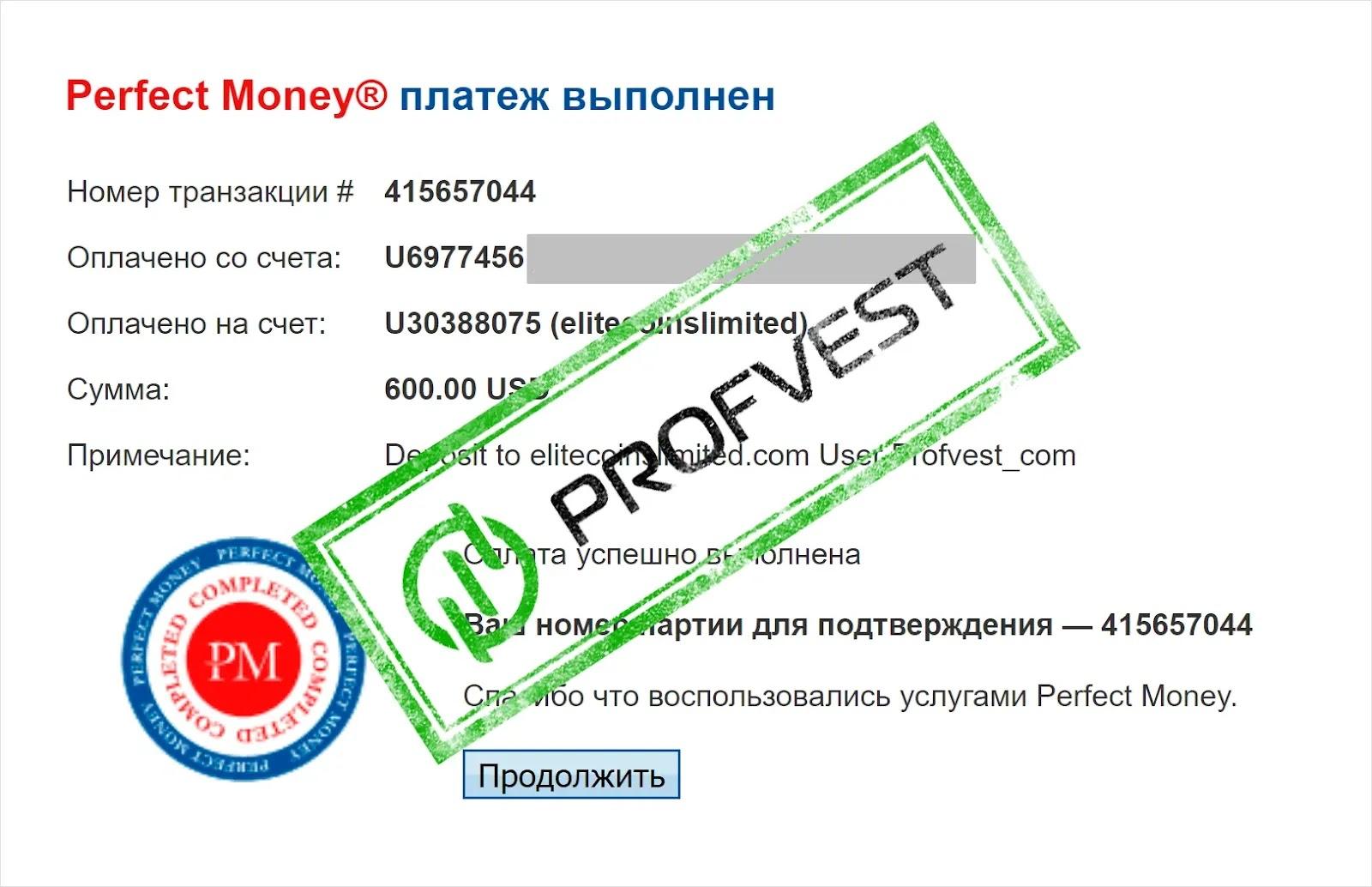 Депозит в Elite Coins Limited