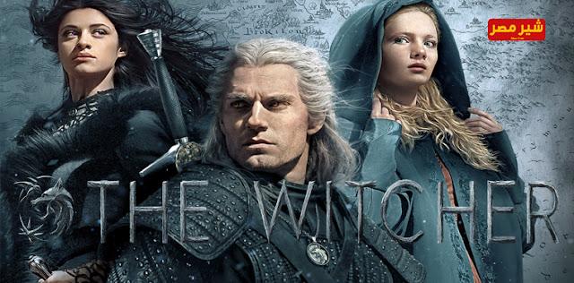 مسلسل The Witcher - مسلسل الرعب صائد الوحوش