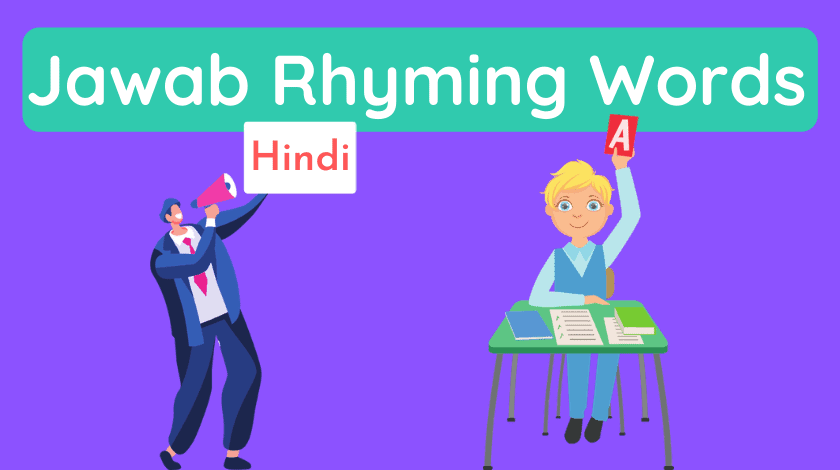 Jawab Rhyming Words