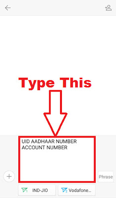 how to link aadhaar with sbi bank account by sms