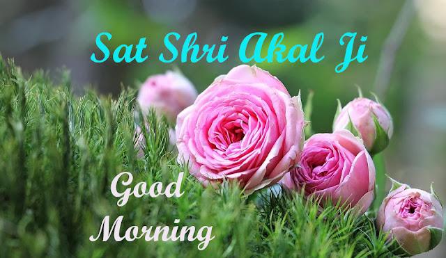 Sat Shri Akal Ji Good Morning