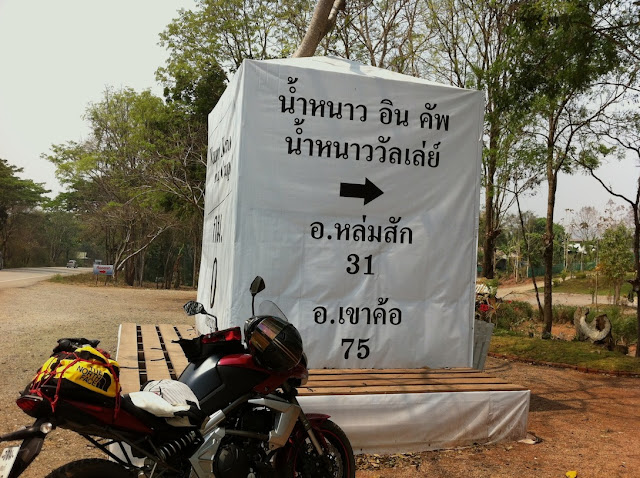 Motorbike riding in North-East Thailand