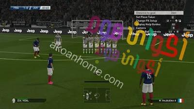 تحميل لعبة بيس 2016 للكمبيوتر Pro Evolution Soccer 2016 كاملة مع التعليق العربي