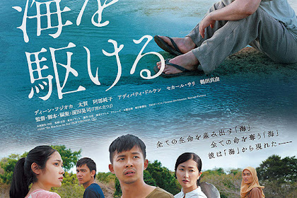 Sinopsis The Man from the Sea (2018) - Film Jepang