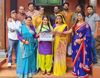 Rani Beti Raj Karegi  bhojpuri movie
