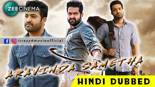 Aravinda Sametha Hindi Dubbed Movie Jr. NTR