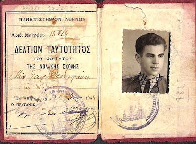Δελτίο ταυτότητας του μαθητή της Νομικής Σχολής Μιχαήλ Γεωργίου Θεοδωράκης, Αθήνα, 31 Μαρτίου 1944