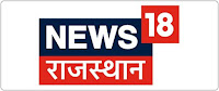 Watch News18 Rajasthan News Channel Live TV Online | ENewspaperForU.Com