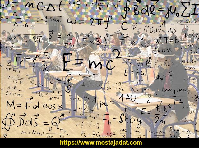 """هذه أسباب """"ضعف"""" مستوى التلاميذ في مادة الرياضيات بالباكالوريا"""