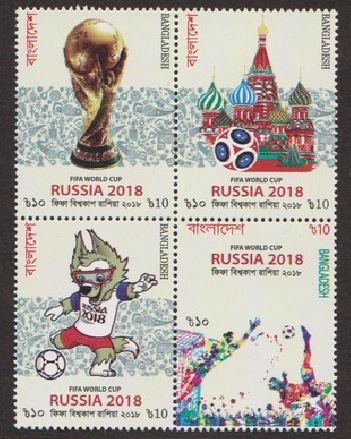 My Cool Cover Collection Bangladesh 2018 Fifa World Cup