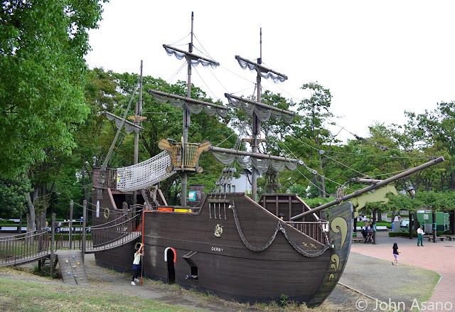 Pirate Ship at Hiyoshigaoka Park