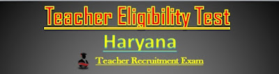HTET Online Application Form