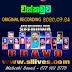 SEEDUWA BRAVO LIVE IN WASKADUWA 2020-09-24